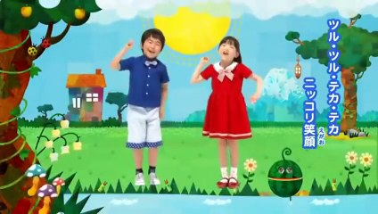 Maru Maru Mori Mori! Resource | Learn About, Share and