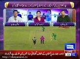 Did four players intentionally perform poor against New Zealand? Bazid Khan and Aqib Javed Analysis