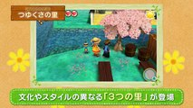 Harvest Moon : Mitsu no Sato no Taisetsu no Tomodachi - Trailer officiel