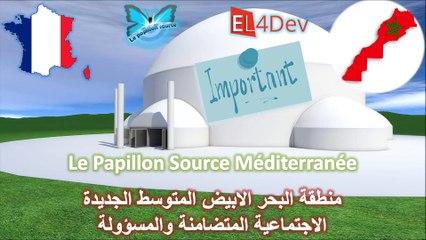 COP22 cop 22 المغرب مراكش افريقا رسالة 1 EL4DEV لصاحب الجلالة الملك محمد 6 Morocco Marrakech Maroc