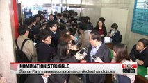 Political parties entering campaign mode amid internal struggles