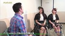 20150614 「J-POPランキング」アンジュルム