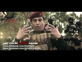 """حسين غزال + ضياء الميالي """" مايشيل الراس / Video Clip حصريا"""