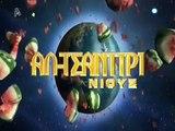 9 Xronia Al Tsantiri News » LAZOPOULOS Best 1