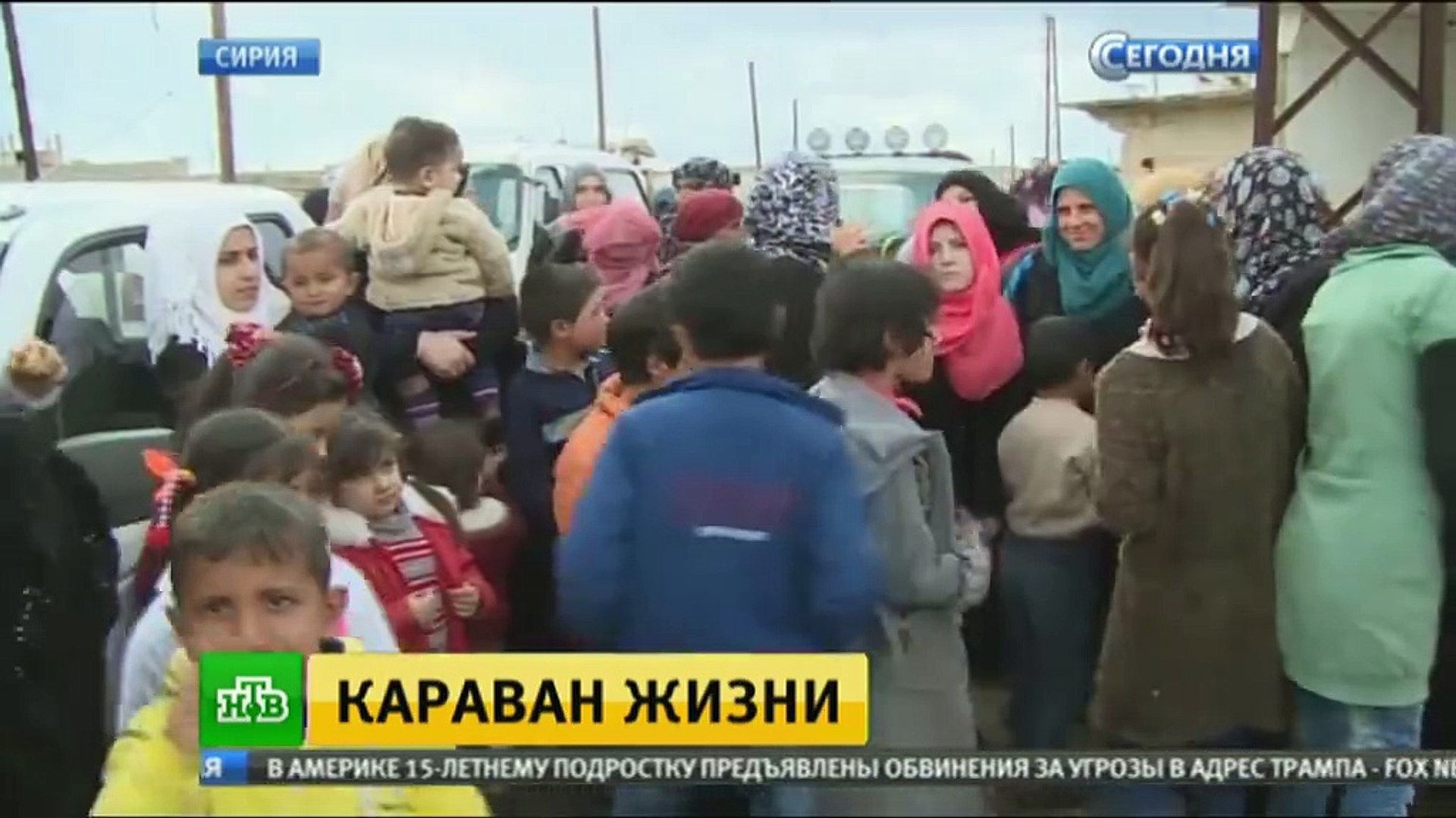 «Храни Аллах вашу страну»: сирийцы благодарят Россию за помощь