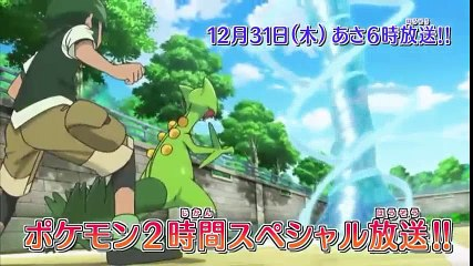 pokemon diancie and the cocoon of destruction dailymotion