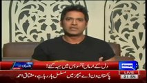 What is difference between Afridi & Misbah, amazing analysis of Aqib Javed