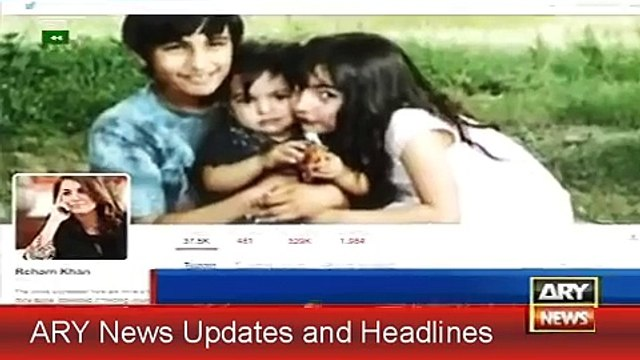 ARY News Headlines 16 July 2015, Reham Khan Wife Of Imran Khan Fake Degree Scandal Report