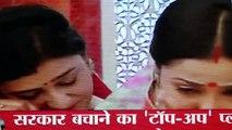 Yeh Rishta Kya Kehlata Hai - 26th March 2016 - Full Episode (HD) - Shaurya Ka Raaz Khul Gaya...