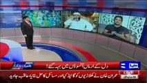 What is difference between Afridi & Misbah  Amazing analysis of Aqib Javed
