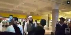 جنید جمشید کو تھپڑ پڑنے کی مکمل ویڈیو (Junaid Jamshed beaten up by Mob at Islamabad Airport)