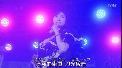臨床犯罪學者 火村英生的推理 特別篇 Ep2 Rinshou Hanzai Gakusha Special 2
