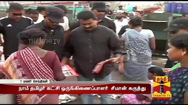 Youngsters and Working People looking for a Change : Seeman, NTK - Thanthi TV