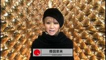 Koda Kumi - [LIVE] - MUSIC JAPAN - (Ai no Uta ♪)
