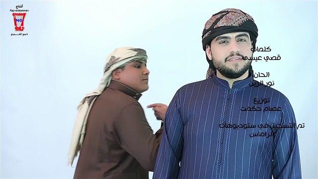 جناح طيارة - حسين الغزال +  نور الزين / Video Clip