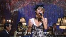 Koda Kumi - [LIVE] - FNS Kayousai - (Ai no Uta ♪)