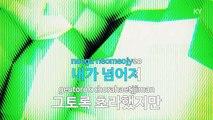 [MR / 노래방 멜로디제거] Here I Stand (Tving 스타리그 2012) - 박완규 (KY Karaoke No.KY47949)