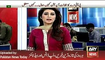 ARY News Headlines 8 February 2016, PIA Missing Employees Found