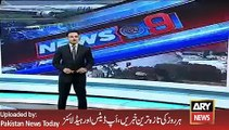 ARY News Headlines 9 February 2016, PIA Employees Protest Issue