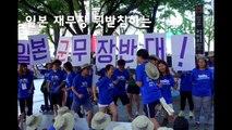 서울지역 자주통일 선봉대 활동 영상