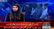 people Bushing Sharif Brothers Because of protocol In jinah hospital because of protocol