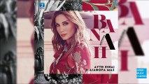 Δέσποινα Βανδή - Για Κακή Μου Τύχη    Despina Vandi - Gia Kaki Mou Tihi (New Album 2016)
