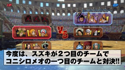 One Piece : Burning Blood : 9VS9 gameplay