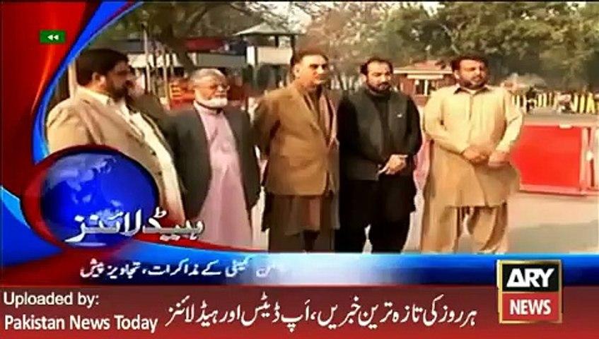 ARY News Headlines 10 February 2016, 1PM Pakistan News