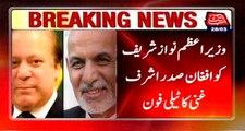 Afghan President Ashraf Ghani telephone PM Nawaz Sharif