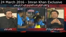 Off The Record 24 March 2016 - Imran Khan Exclusive on T20 Worldcup 2016