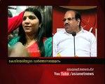 Kodiyeri Balakrishnans Press meet on Saritha Nair Responses in Solar Scam