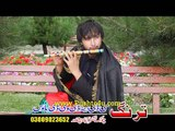 Zama Afghan Watana Shama Ashna - Pashto Video Songs