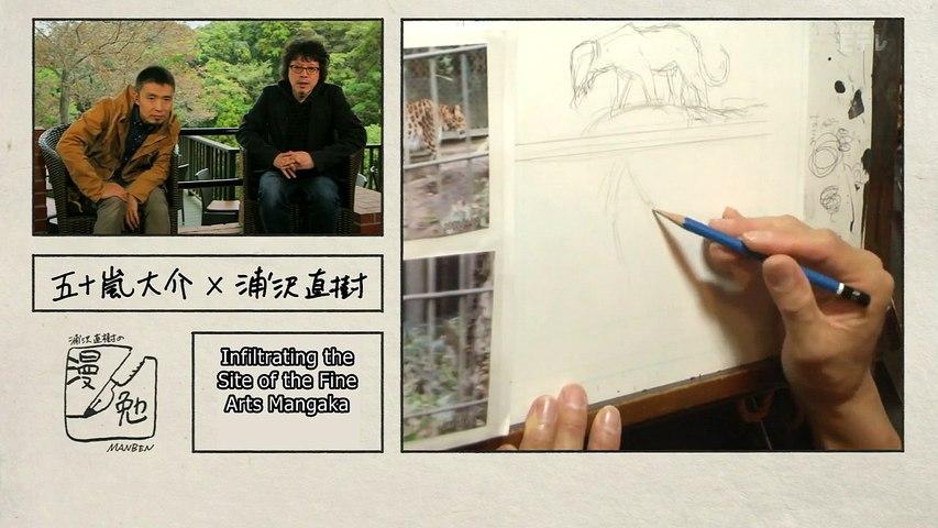 Urasawa Naoki no Manben Manga Documentary S2E3 2016 - Igarashi Daisuke English [720]