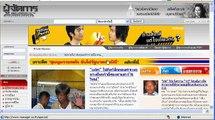 Expanding + VDO --Krungsri Bank
