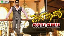 "Costly Climax For Darshan-Deeksha Starrer ""Jaggu Dada""   filmyfocus.com"