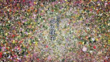 花燃 第45集 Hana Moyu Ep45