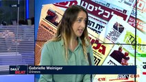 Headlines in Israel and the Palestinian territories