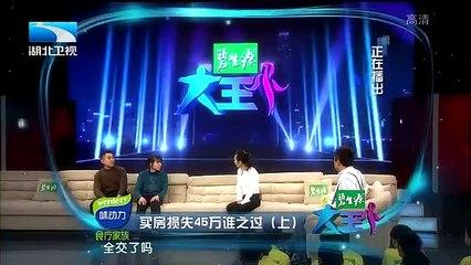 20160329 大王小王