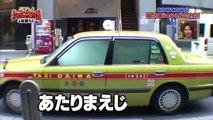 pegadinha japonesa 11