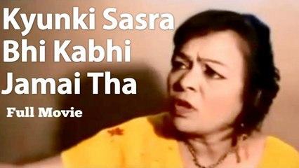 Kyunki Sasra Bhi Kabhi Jawai Tha | Hindi | Full Movie
