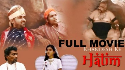 Khandesh Ke Hatim | Full Movie | Hindi