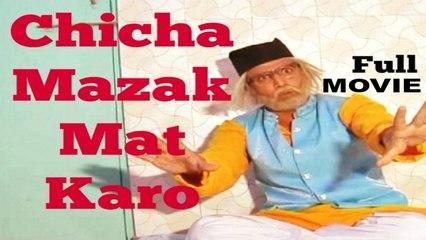 Chicha Mazak Mat Karo | Hindi | Full Movie
