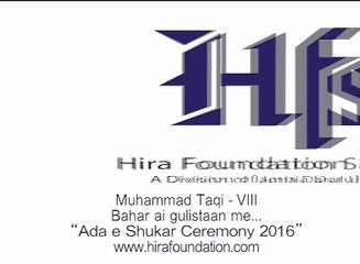 Muhammad Taqi-Naat, bahar aai gulistan me- Adae shukar ceremony 2016