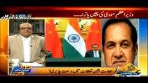 Pakistani Media on PM Narendra Modis Visit to China