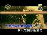 林俊傑 JJ Lin【會讀書 Books】官方完整版 MV