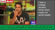 Aqib Javed Praising Imran Khan And His Leadership Qualities - No body ever praised Imran Khan this much