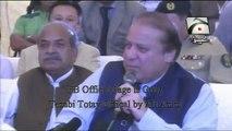 Nawaz Sharif New Motar Way 2 Tezabi Totay 24 Aug