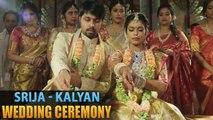 Chiranjeevi's Daughter Srija Wedding Ceremony - Filmyfocus.com