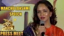 Manchu Lakshmi Emotional Speech At Memu Saitham Reality Show Press Meet - Filmy Focus