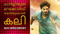 Kali Beats Charlie's Record | Dulquer Salmaan, Sai Pallavi | 4 Day Box Office Report